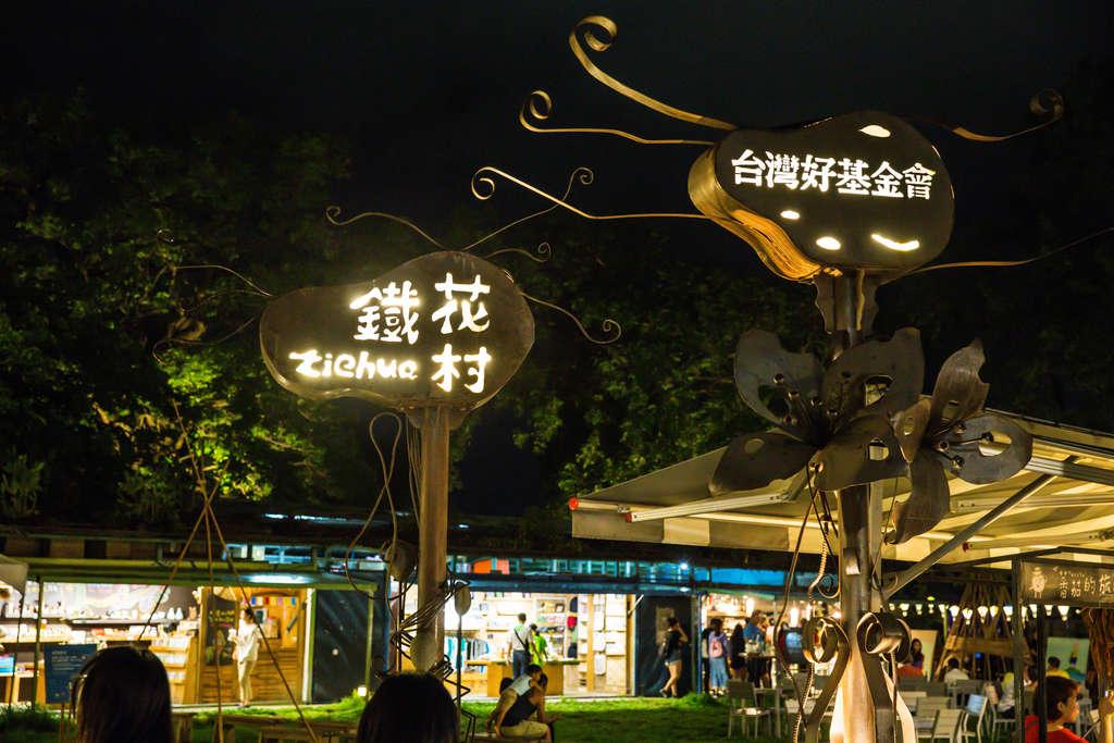 台東必玩景點都在這!被譽為「亞洲十美」的台東景點懶人包