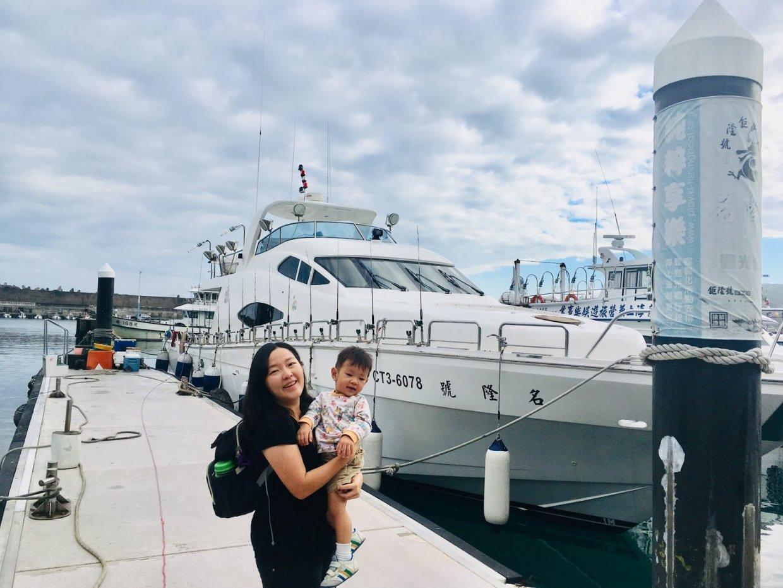 基隆親子海釣推薦-搭乘名隆號遊艇,大小朋友一起海釣去!