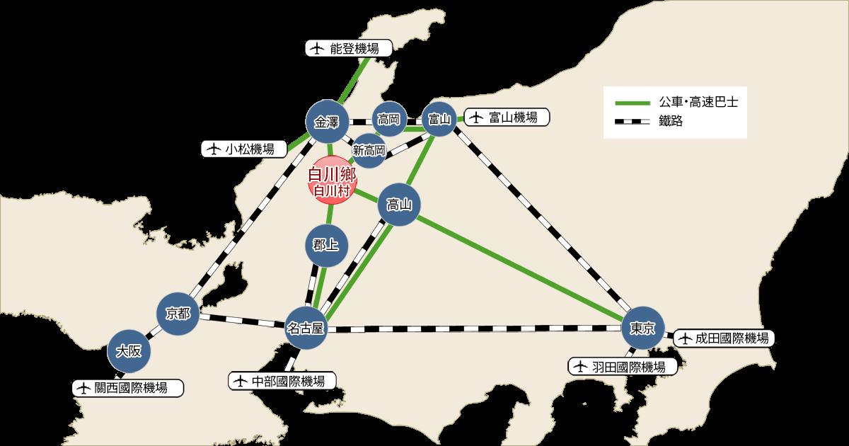 合掌村附近交通圖