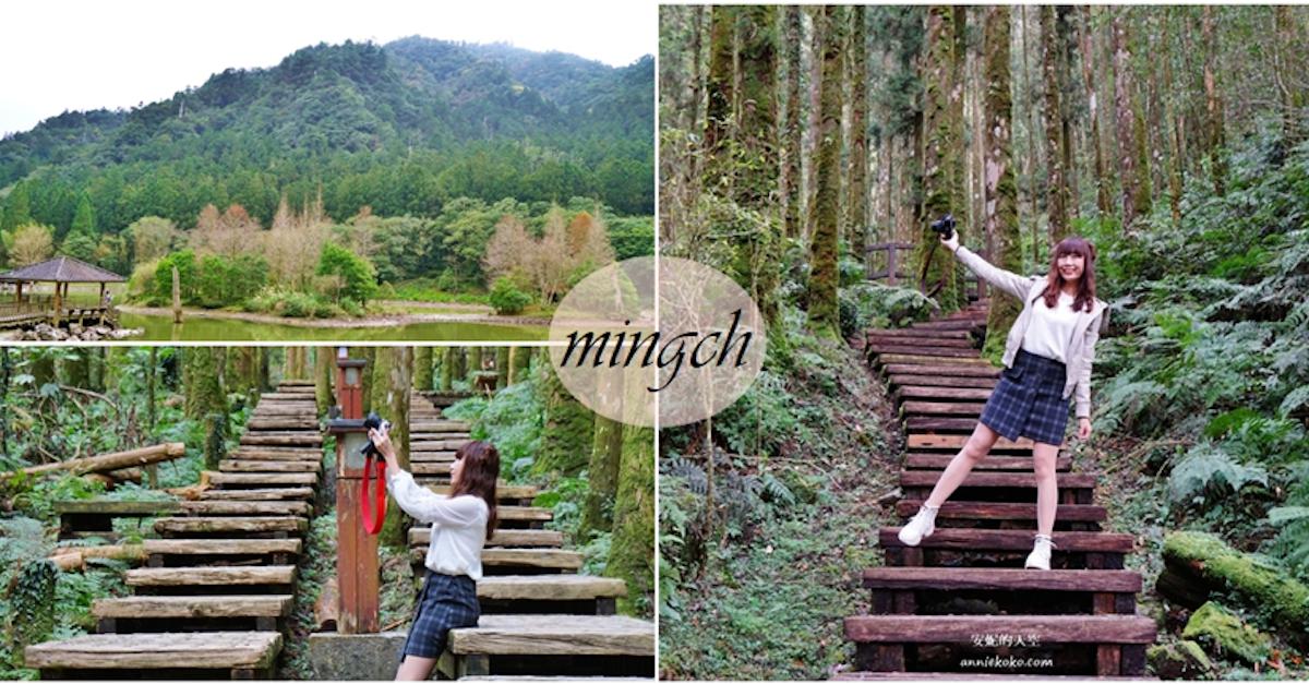 精選9條宜蘭森林步道秘境|宜蘭森呼吸走步道享受綠意不怕「疫」!