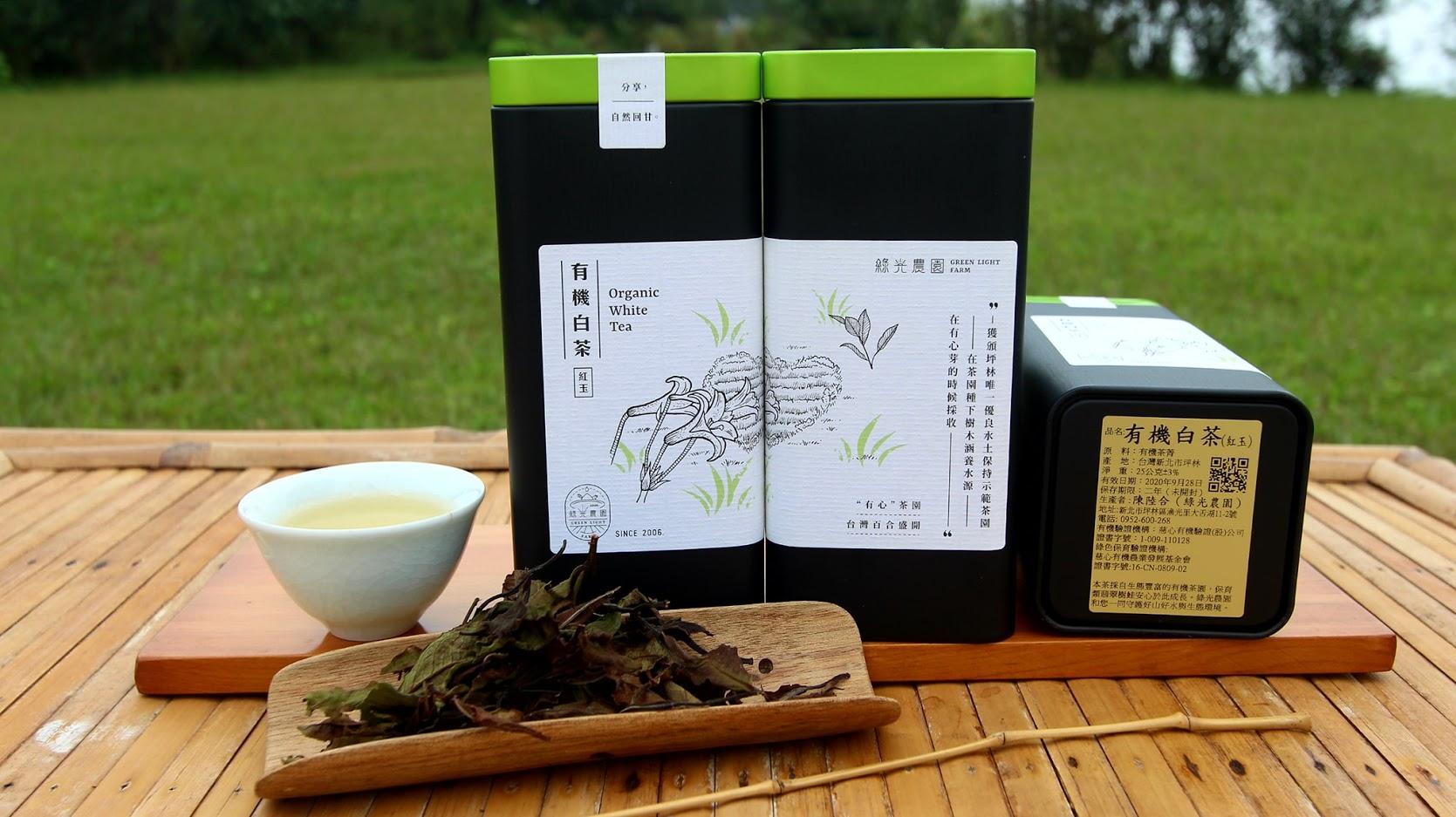 坪林茶的綠色革命「綠光農園」|隱身坪林的有機茶園 - 綠光農園