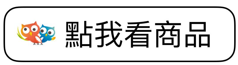 奧丁丁市集|原木香