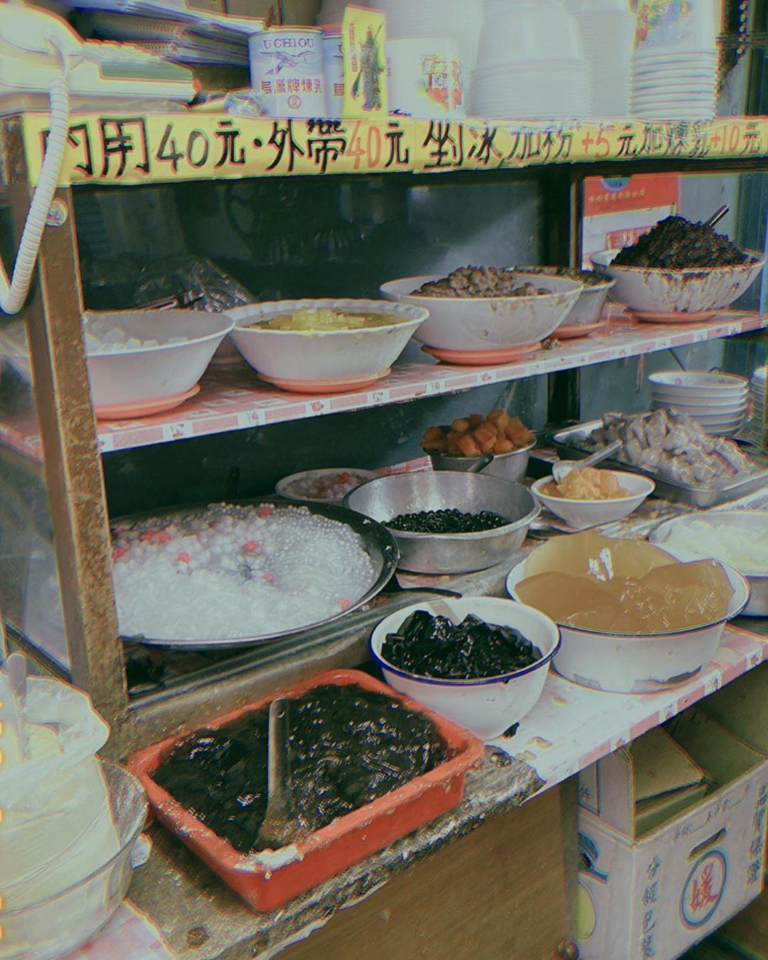 龍泉冰店 @foolagain3573