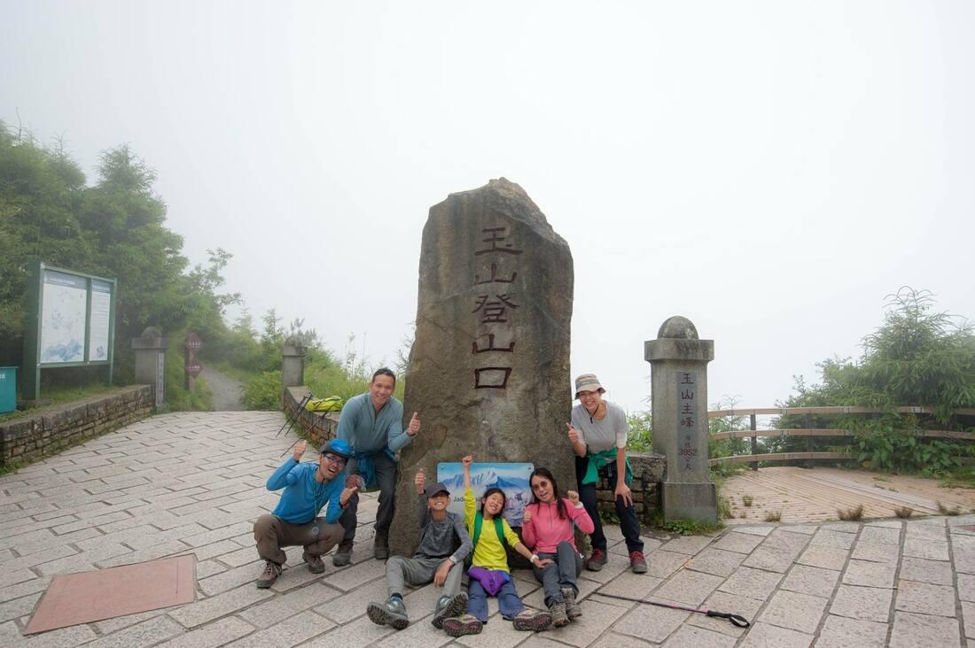 【圖十二】奧丁丁體驗秋季山林路線推薦TOP2-玉山前峰