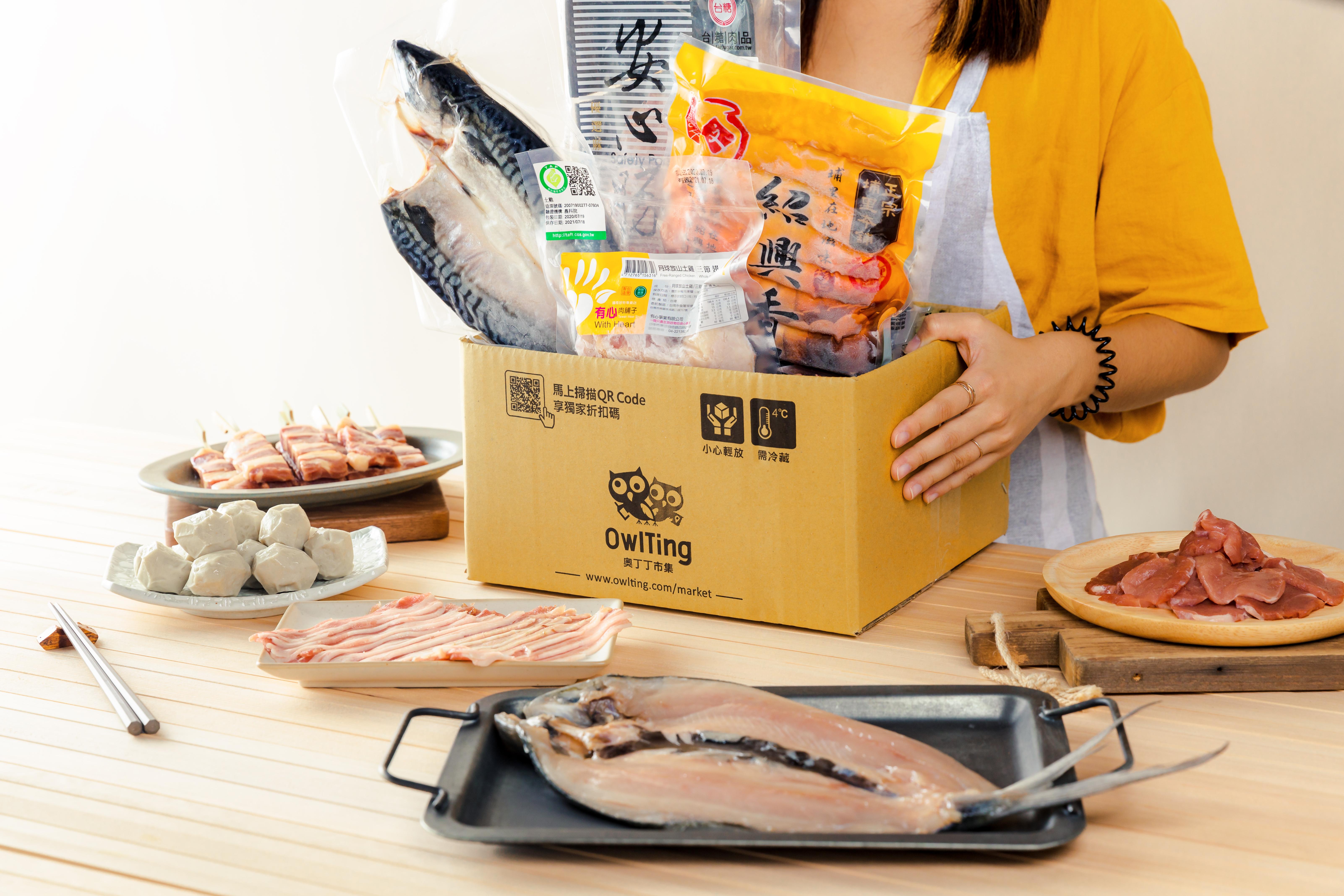 【圖二】奧丁丁市集彙整本土優質生鮮肉品,搶攻中秋烤肉及網購商機