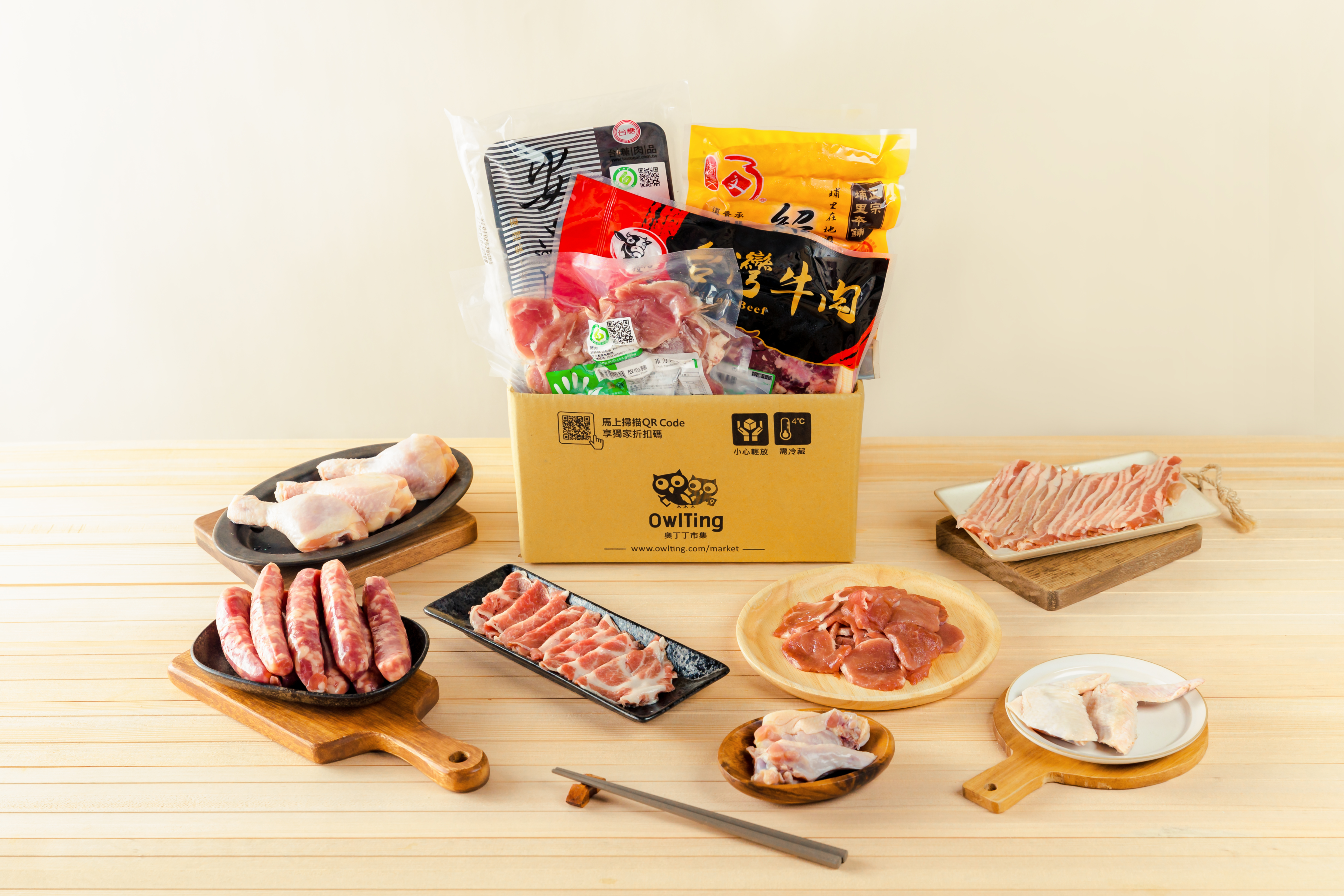 【圖五】奧丁丁市集獨家限定中秋烤肉箱-豐盛陸地箱