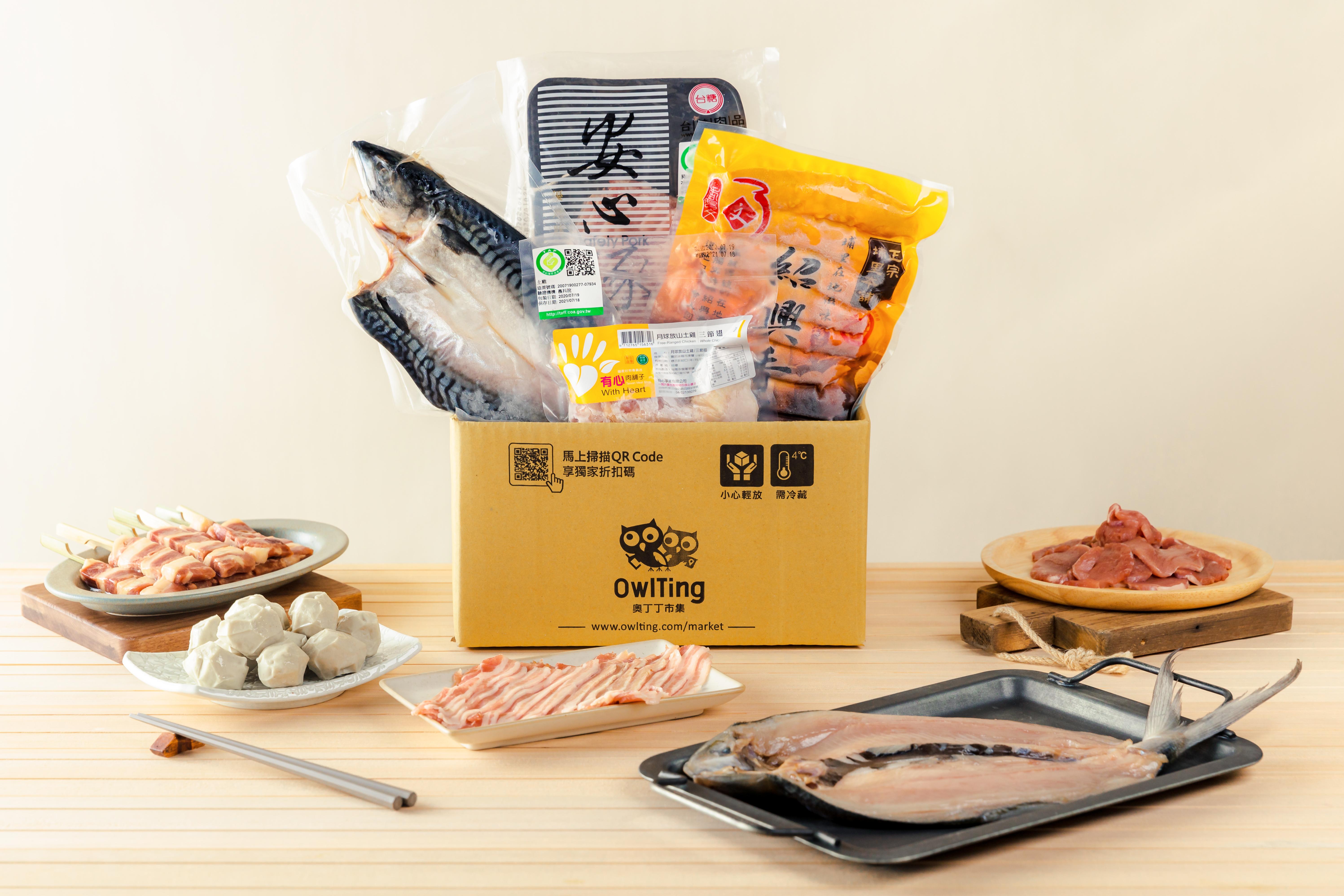 【圖六】奧丁丁市集獨家限定中秋烤肉箱-綜合海陸箱