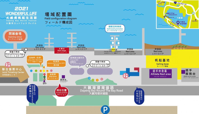 大鵬灣帆船活動地圖 更新