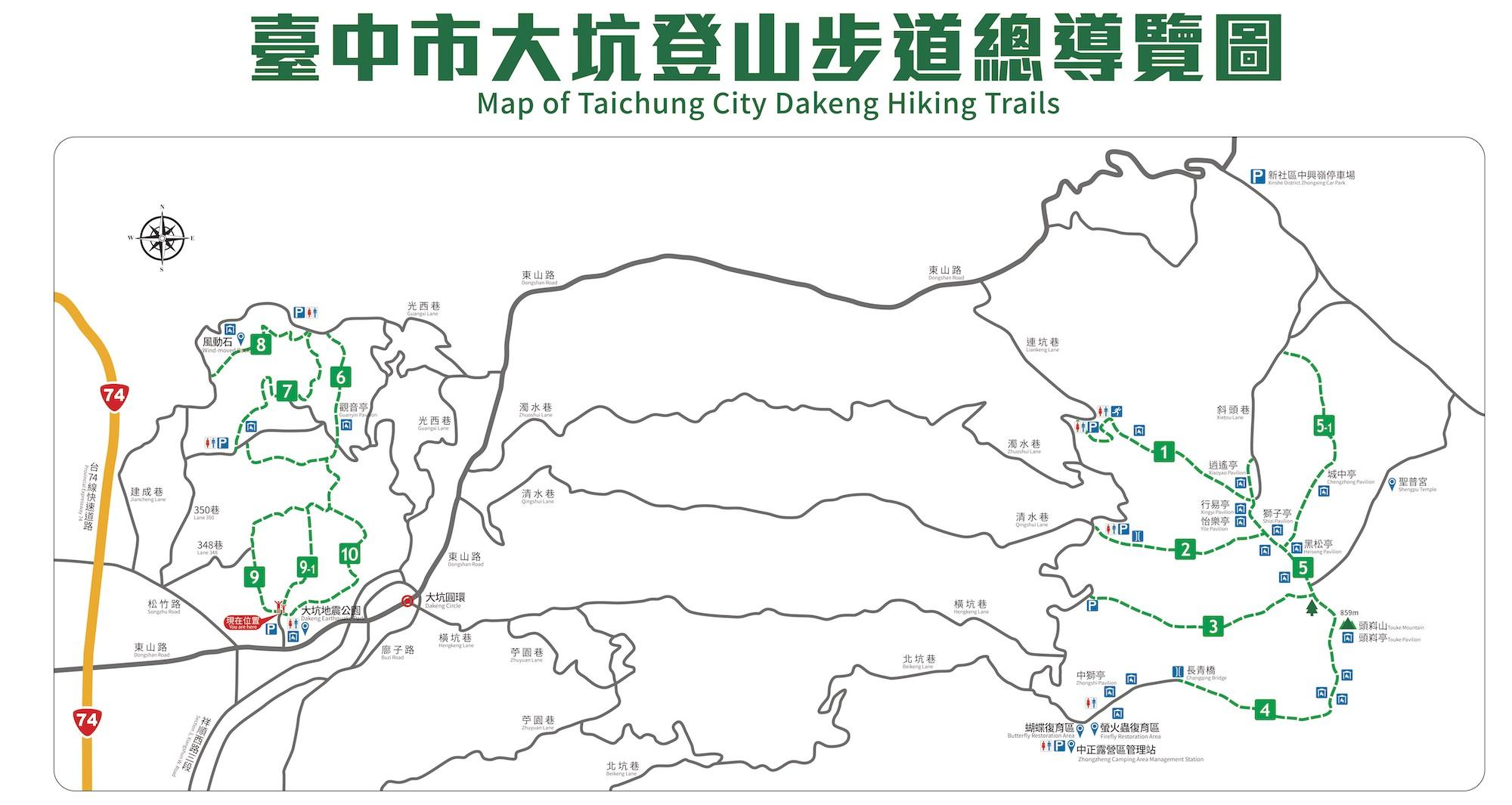 台中7條老少皆宜的森林登山步道!最新台中登山步道資訊搜羅