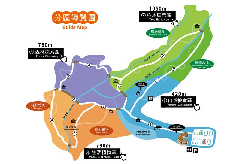 亞洲最大植物園就在台灣!限制多多的福山植物園懶人包教你怎麼玩