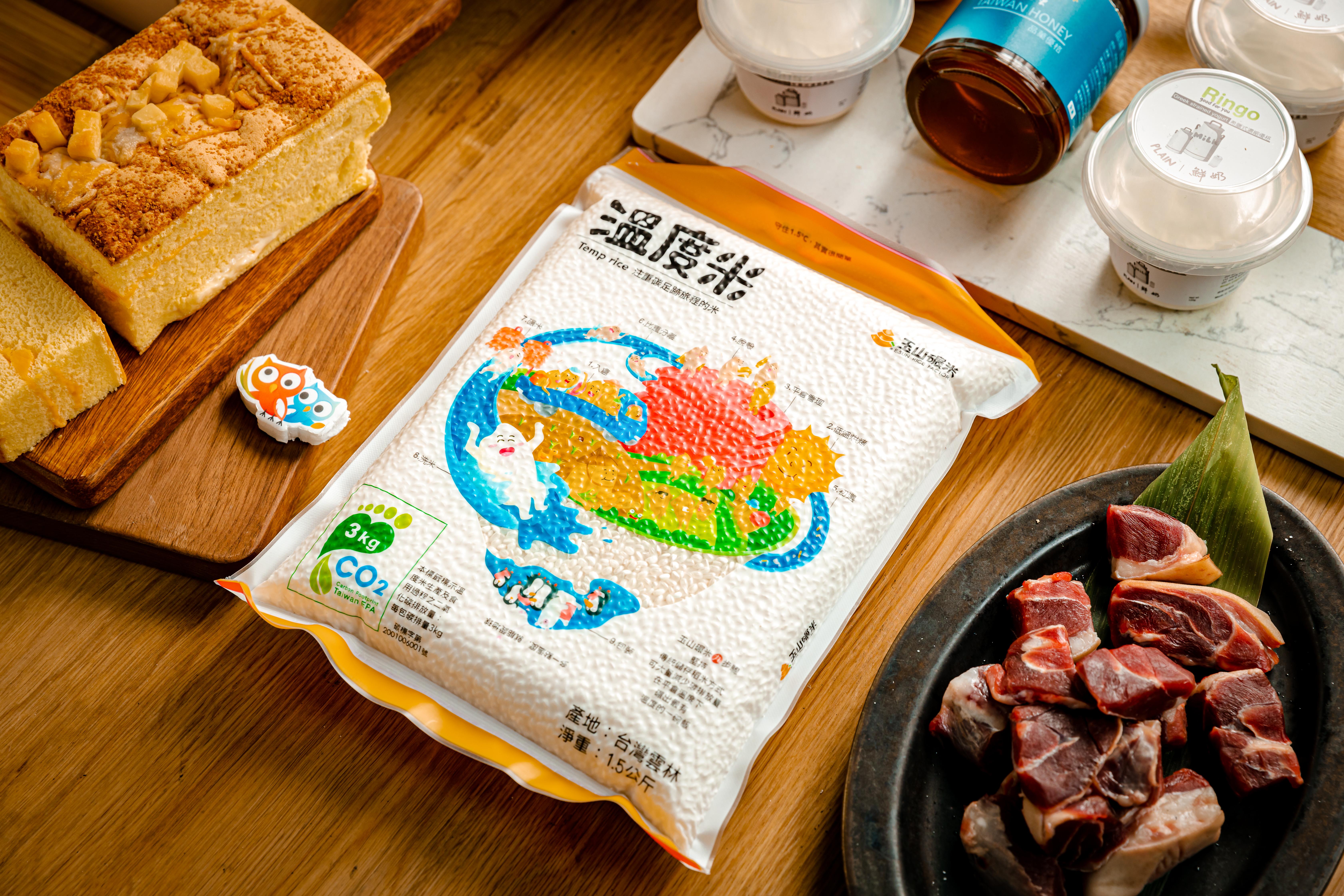 《醬好糠玉山碾米》保護地球的溫度米