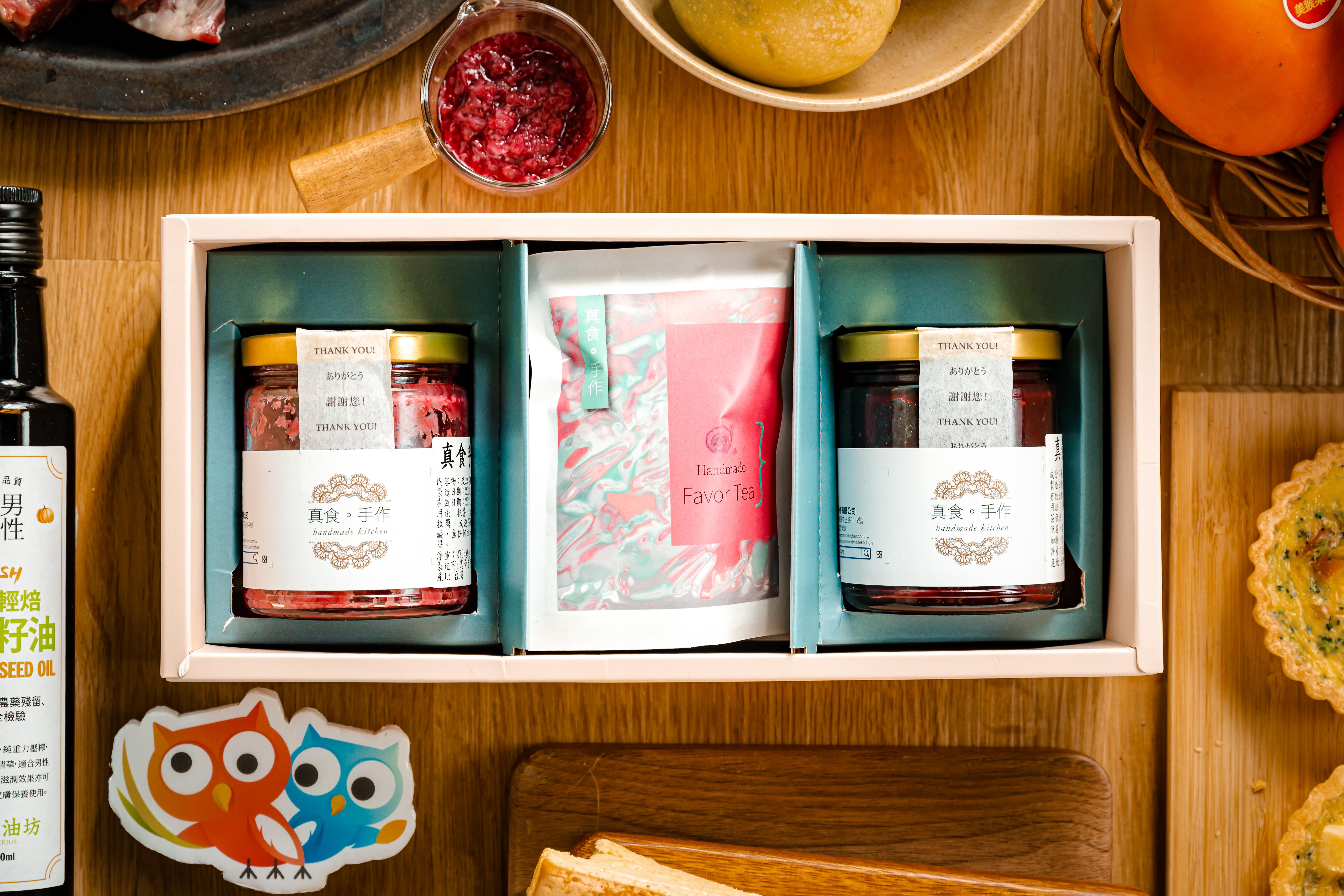 《真食。手作》 經典果醬+香草茶包禮盒