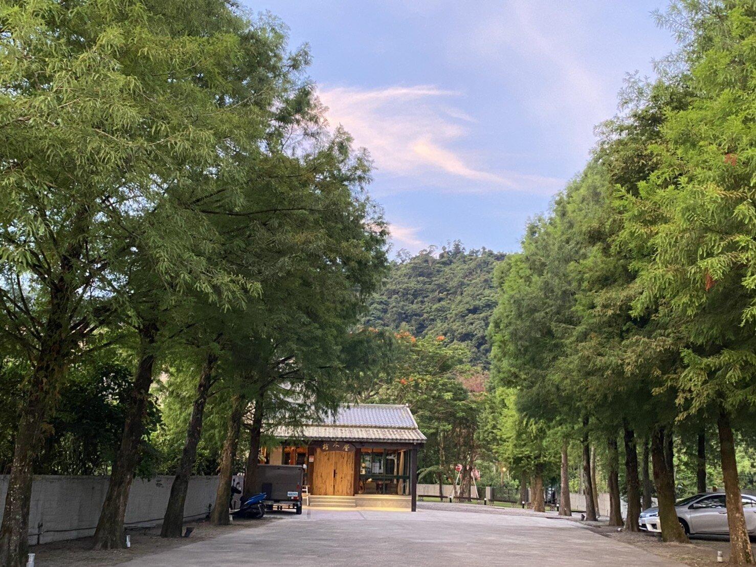 檜木屋民宿