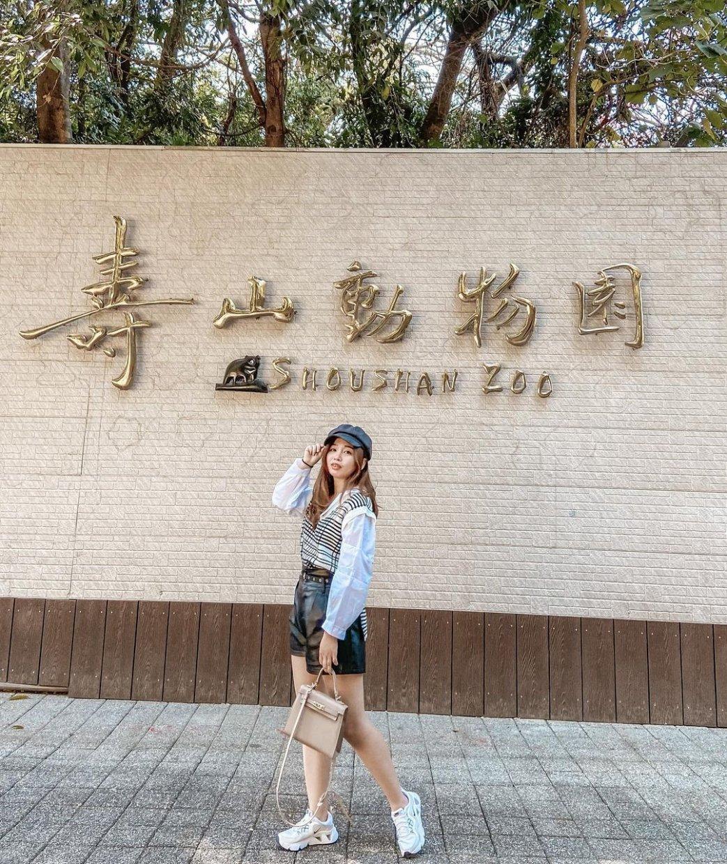 壽山動物園 @zhen 0511