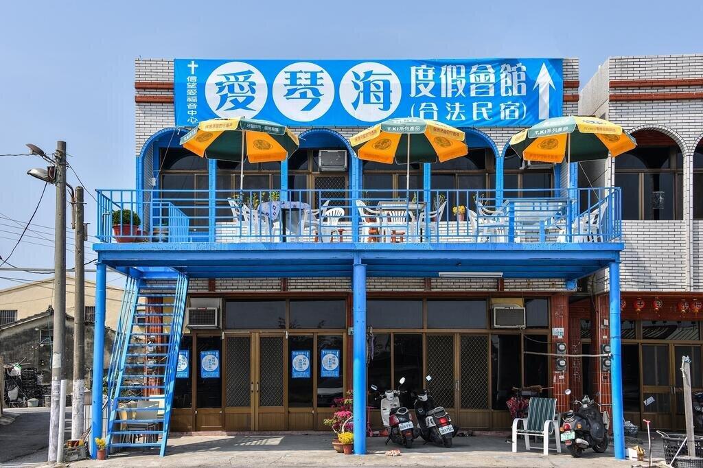 東石漁人碼頭愛琴海藝宿文旅6