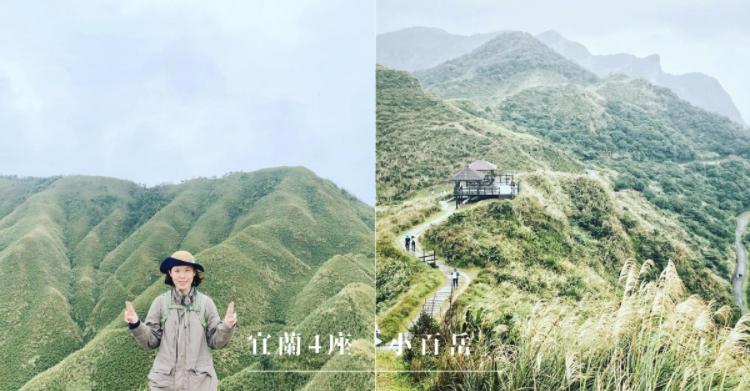 全台「小百岳」|宜蘭特輯:4座特色郊山推薦!走過山林小徑,遠眺龜山島、飽覽蘭陽平原