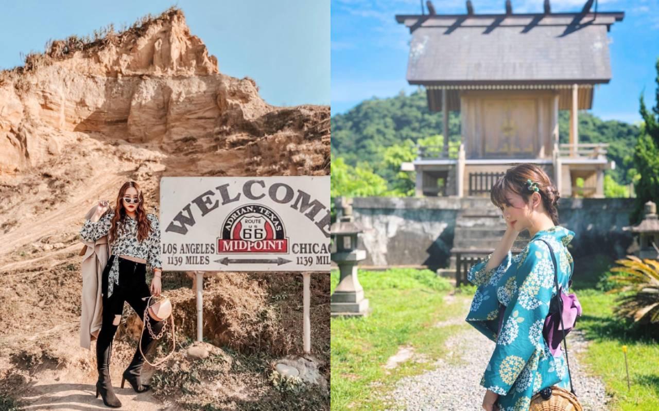 這些地方美到不像在台灣!超夯國外景點玩一波 找回出國旅遊的感動