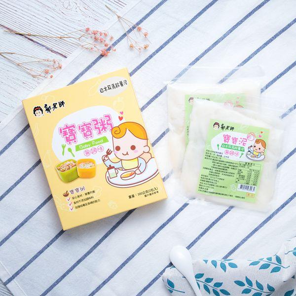 白木耳馬鈴薯泥 (1)