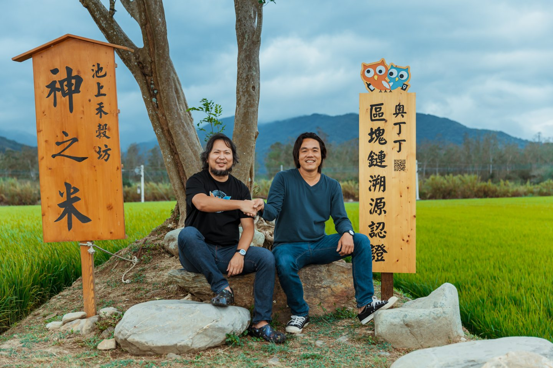 奧丁丁集團創辦人暨執行長王俊凱(圖左)與池上禾穀坊青農魏瑞廷(圖右) 1