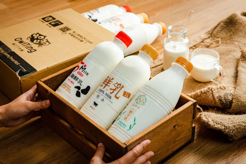 《奧丁丁市集》鮮奶組合箱