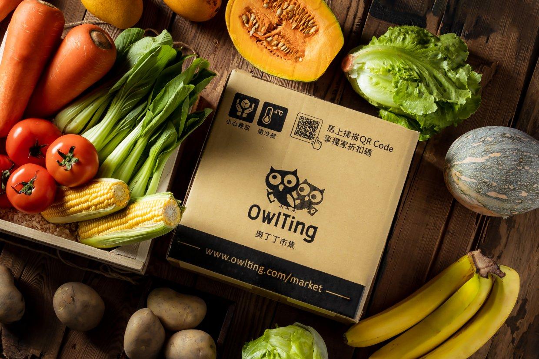 【圖二】奧丁丁市集推出防疫專區,開賣至今,鮮奶箱銷售翻倍、蔬菜箱熱銷近七成