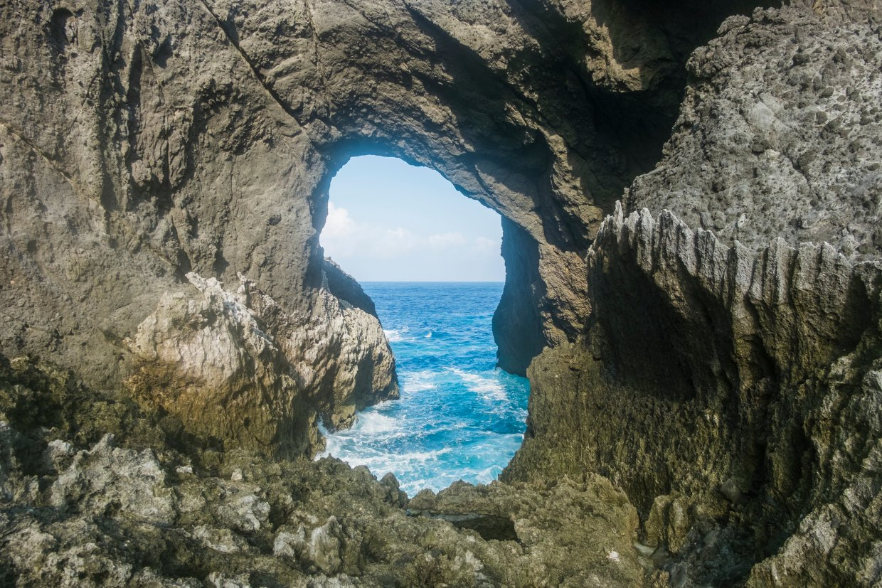 Coral,Reef,Cave,In,Lanyu,,Called,Lover,Cave