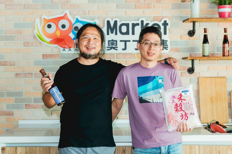 奧丁丁集團創辦人暨執行長王俊凱(左)、共同創辦人暨技術長謝宗翰(右) 1