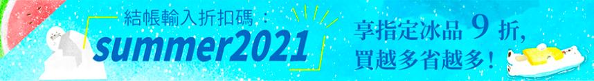 螢幕快照 2021 06 23 下午5 56 31