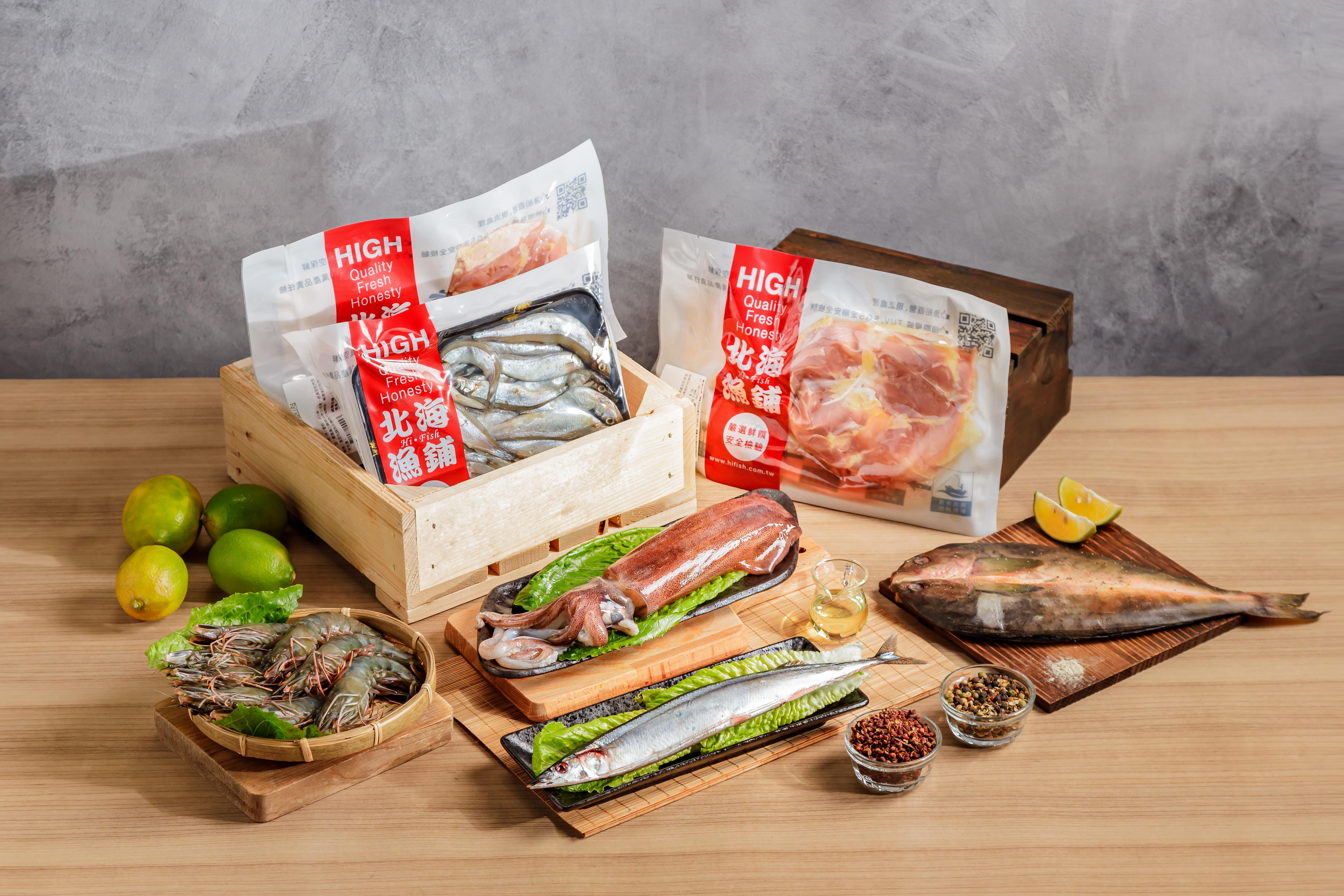 北海漁鋪烤肉箱