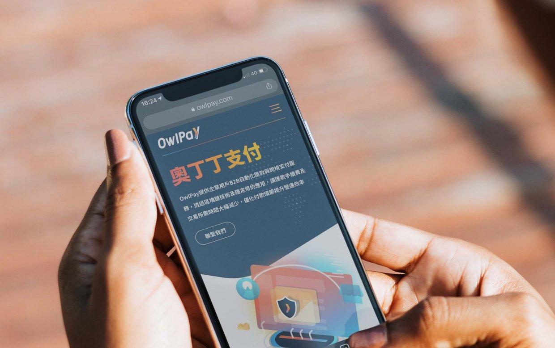 奧丁丁集團推出全新FinTech服務—奧丁丁支付 OwlPay,攜手國泰世華銀行推動數位金融再升級