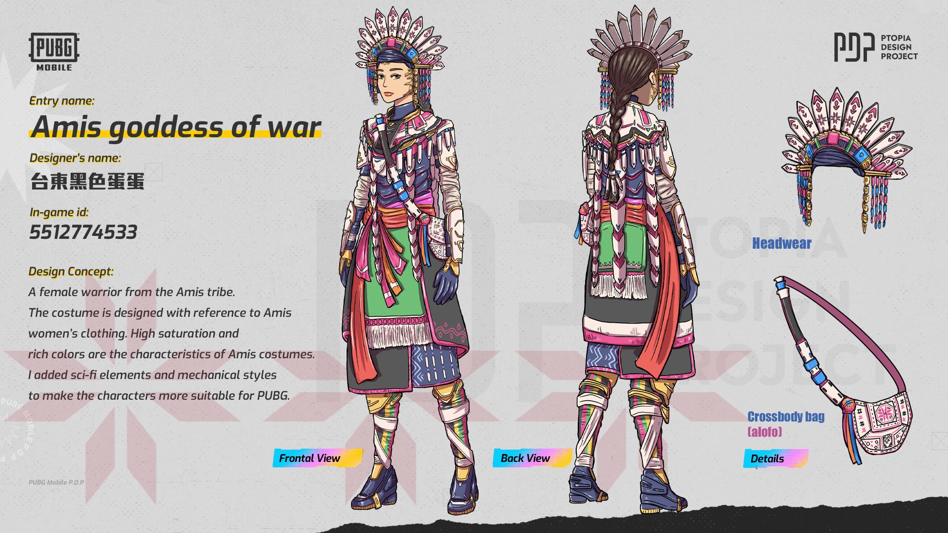 服裝設計比賽 附件三