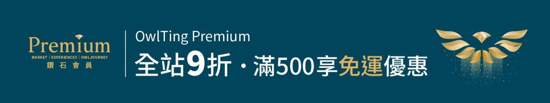 頭尾banner_市集Premium